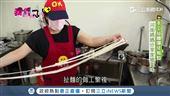 河南媽媽的家鄉味 手工扯麵營養美味