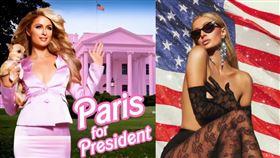 富家千金芭黎絲希爾頓宣布參選美國總統。(圖/翻攝自Paris Hilton IG)
