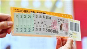 行政院舉行「三倍券網站教學」記者會。(圖/行政院提供)