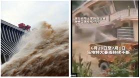 三峽大壩洩洪