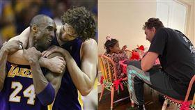 暖心大叔!賈索探望柯比遺孀+3愛女 NBA,洛杉磯湖人,Kobe Bryant,Pau Gasol 翻攝自推特
