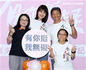 曾沛慈擔任伊甸基金會「身心障礙者服務計畫」公益大使。(記者邱榮吉/攝影)