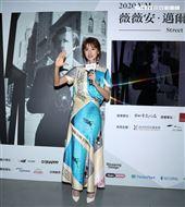 林予晞出席2020 V.M.薇薇安・邁爾攝影展開展。(記者邱榮吉/攝影)