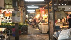 法拍菜市場18