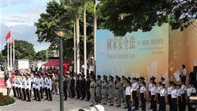 ▲中國強行通過港版國安法,條文曝光後,引發各界抨擊。(圖/翻攝自新華網)