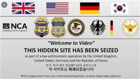 ▲兒童性虐待網站「Welcome to Video」。(圖/翻攝自推特)