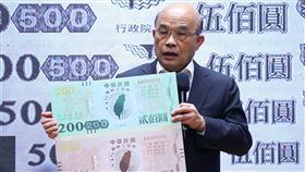 蘇貞昌宣布推出振興三倍券(2)行政院長蘇貞昌2日上午主持「振興券方案記者會」,宣布振興券定名「振興三倍券」,並說明使用方式。中央社記者王騰毅攝 109年6月2日