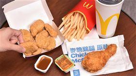 麥當勞推出深夜食堂優惠。(圖/業者提供)