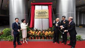 中共駐港維護國家安全公署今(8)天上午在香港揭牌(圖/翻攝自人民日報臉書)