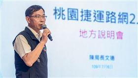 捷運工程局陳文德局長表示,桃園第二階段捷運路網規劃新增加了11條路線(圖/桃園市政府)