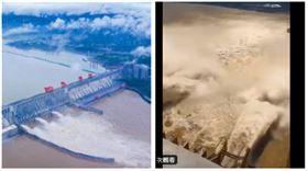 三峽大壩下游