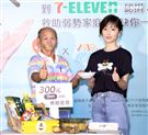 柯佳燕出席「食食來相助、餐餐有飯吃」公益大使,用救助套餐端出一道「用愛伴著吃」。(記者邱榮吉/攝影)