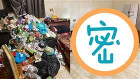 垃圾山,房間,清理,療癒(翻攝自 爆怨公社)