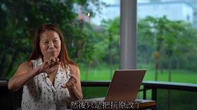 何美鄉(截圖中央研究院生命科學圖書館YouTube)