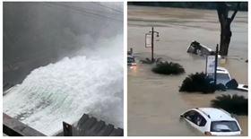 千島湖洩洪