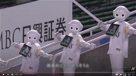 ▲軟銀機器人應援團。(圖/翻攝自太平洋聯盟 TV)