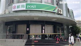 新竹郵局(記者:陳弋)