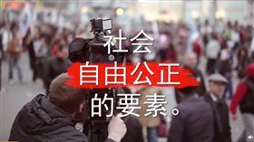 美國大使館「微博大談言論自由」!中國網友全崩潰:假新聞(圖/翻攝自美國駐華大使館微博)