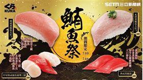 藏壽司宣布首度與日本人氣圖像角色拉拉熊合作(圖/品牌業者提供)