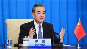 中國外交部長王毅(圖/翻攝自中國外交部)