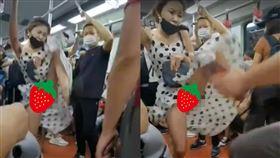 地鐵,裙子,春光外洩,定格,影片,月事