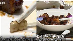 上海餐廳紅燒肉「吃出假牙?」 家人慶生嘔爆:2顆黏作伙。(圖/翻攝自看看新聞)