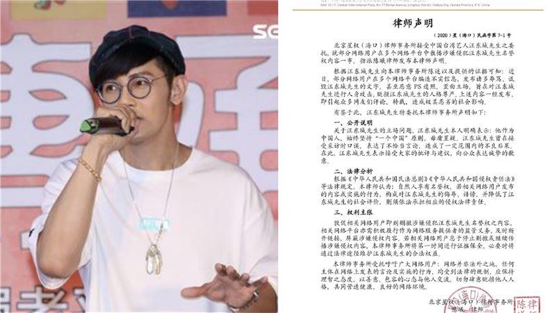 被陸網友指台獨 汪東城喊我是中國人