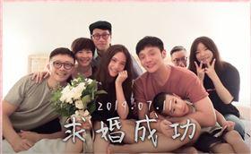 李榮浩求婚楊丞琳影片曝光。(圖/截圖自Rainie Yang's Official Channel楊丞琳官方專屬頻道)
