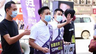 警搜港民意研究所 泛民初選被迫延後