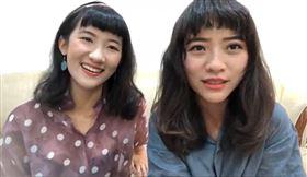黃捷 黃蓉 直播(圖/翻攝自黃捷臉書)