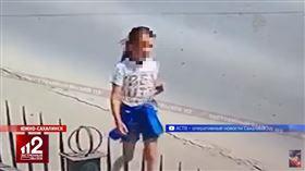 俄羅斯女童離家出走後被性侵(圖/翻攝自YouTube)