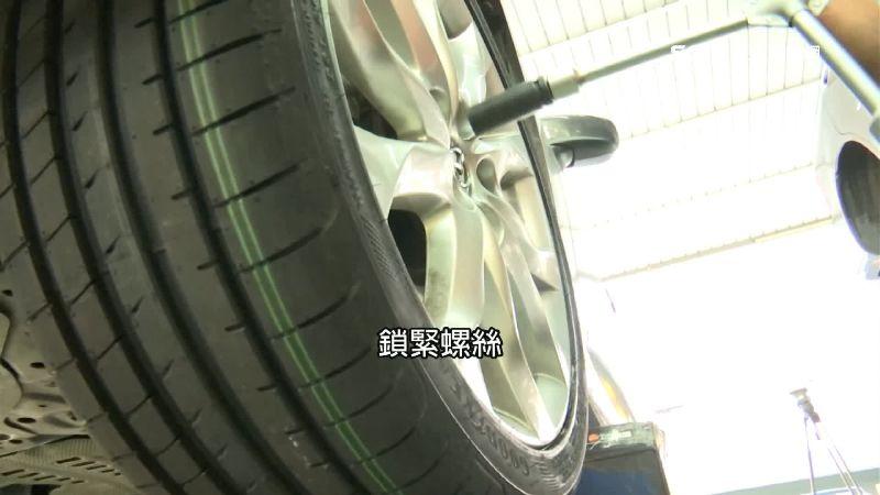 爆1顆胎要換2顆?技師解惑行車安全