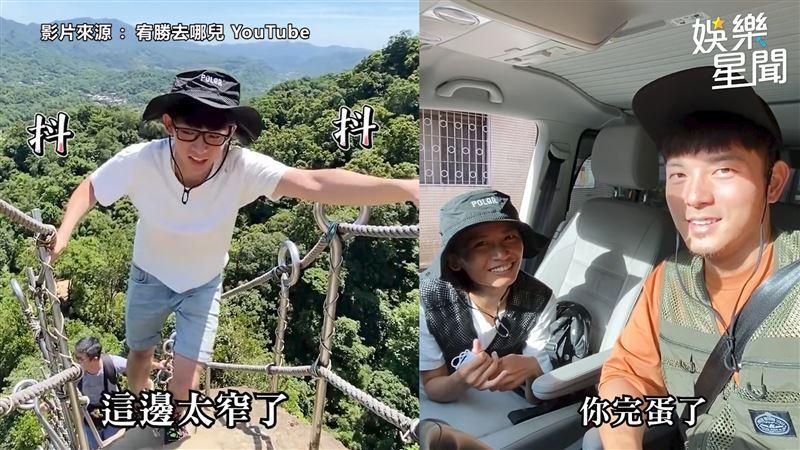 宥勝拉阿滴登孝子山 蕾媽面露擔憂