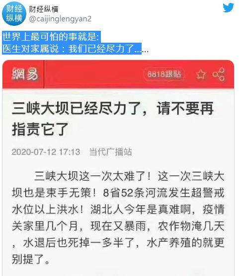 https://attach.setn.com/newsimages/2020/07/13/2660389-XXL.jpg