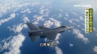 F-16V首次亮相 性能提升戰力增