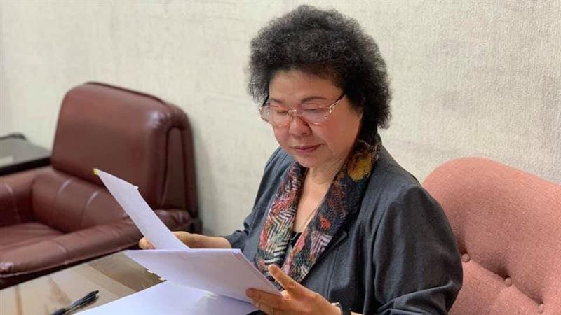新/立法院爆發藍綠衝突 陳菊說話了