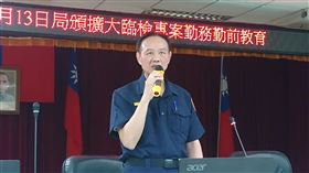 台南市警察局長周幼偉