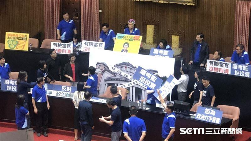 藍白合作擋陳菊!民眾黨5人現身挺藍委齊喊「查封監院」