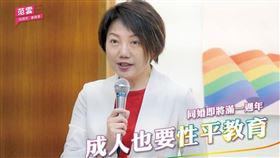 范雲表示,國民黨的性別平等程度太差了。(圖/翻攝自范雲臉書)