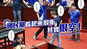 翻攝自民進黨臉書