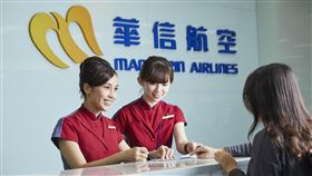 華信航空結合三倍券推出優惠。(圖/華信提供)