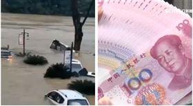 三峽大壩,人民幣