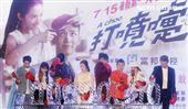 「打噴嚏」演員蘇品杰、王子涵、林依晨、柯震東、九把刀、柴智屏、柯耀宗。(記者邱榮吉/攝影)