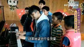 (逆風)鋼琴吳承澐