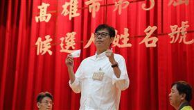 陳其邁高雄市長補選抽籤