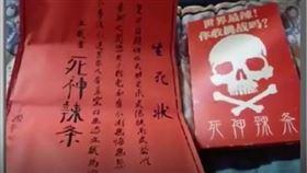 24歲女吞「死神辣條」!搶救3小時下場慘…翻面驚見4字(圖/翻攝自微博)