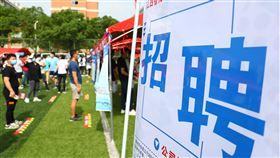 中國教育部:嚴查大學畢業生就業資料弄虛作假中國教育部14日說,有些大學存在畢業生就業虛假簽約等行為,教育部堅決反對任何形式的就業資料弄虛作假,將對相關違規行為嚴肅處理。圖為5月31日,江西南昌市舉行的一場官辦畢業生就業招聘會。(中新社提供)中央社  109年7月15日