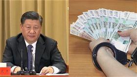 中國官員貪腐問題極為嚴重,打擊貪腐也是中共一直強調的重點,但是基層爆出的弊案卻還是層出不窮(翻攝資料照、pixabay)
