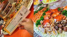 網友用振興券吃海鮮大餐(圖/翻攝自爆廢公社二館)