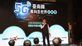 台南5G隊(圖/作者曾傑鴻提供)
